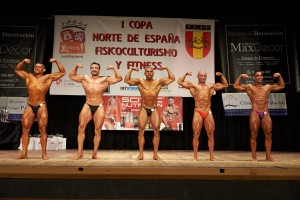 I Campeonato Norte 0962
