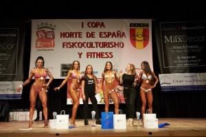 I Campeonato Norte 1257