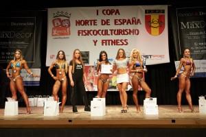 I Campeonato Norte 1617