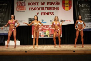 I Campeonato Norte 1708