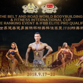 CBBA-Belt-and-Road-Poster16502550